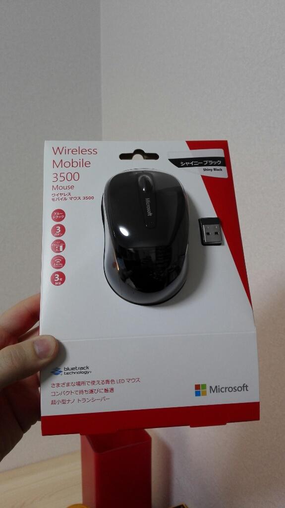 wpid-wp-1434028679192.jpeg