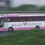 バンギャの戦車ことウィラー高速バス事故でWILLERやロウズ観光を単純に悪いとも言えない理由