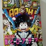 週刊少年ジャンプ 2015年35号 感想 僕のヒーローアカデミア1周年!人気投票も 書評