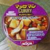 カップヌードルマッサマンカレーはあっさり甘辛風味だかカップヌードルカレーっぽい