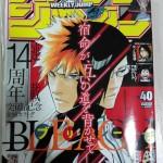 週刊少年ジャンプ 2015年 40号 ブリーチ14周年記念巻頭カラー