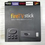 [画像レビュー] fire TV stickって買う価値ある?うん、全然ありですね。