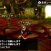 [MHX] オンラインで無口で変なアイコン付いてるプレイヤーは地雷じゃない