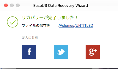 recovery4