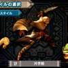 [MHX] 片手剣でその場で攻撃し続ける(定点攻撃)のコンボ