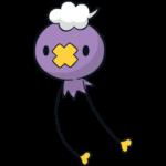 【ポケモンサンムーン】フワンテって時間限定??