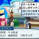 【ポケモンサンムーン】ポケフェスアトラクションに参加してFC大量ゲット!