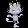 【ポケモンサンムーン】ものひろいニャースが結構石を拾ってくれるぞ!