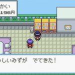 【ポケモンサンムーン】おいしいみずの物価に注意!