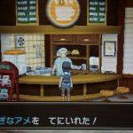 【ポケモンサンムーン】カフェでふしぎなアメをもらう方法