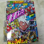 【ポケモンサンムーン】コロコロコミック1月号でしあわせたまごがもらえる!