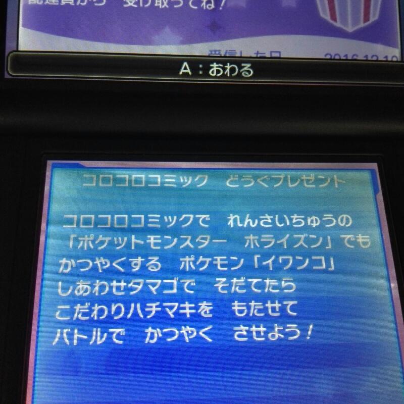wp-1482253575165.jpg