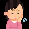 ファンケルの美白セットを口コミを見るとシミ・ソバカスに悩む30~50代が多い?
